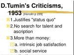 d tumin s criticisms 1953 henslin p 239