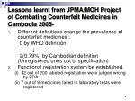 lessons learnt from jpma moh project of combating counterfeit medicines in cambodia 2006