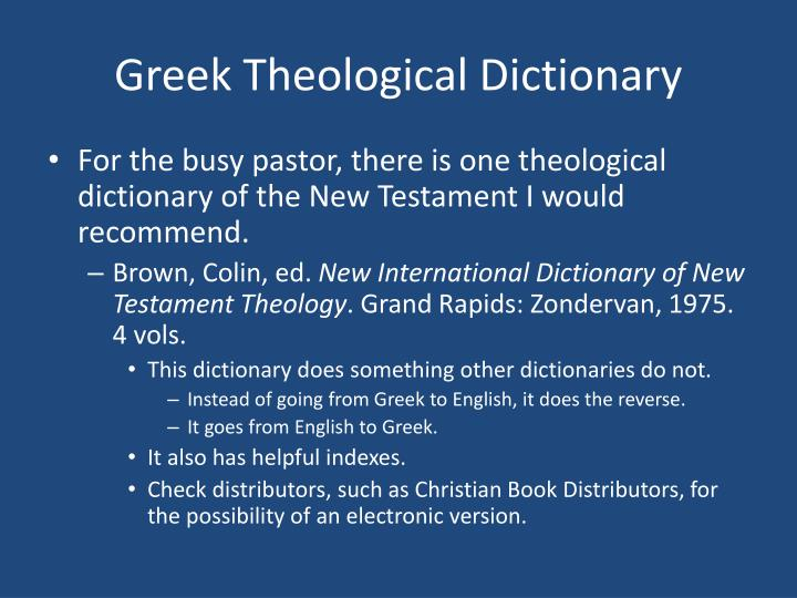 Greek Theological Dictionary