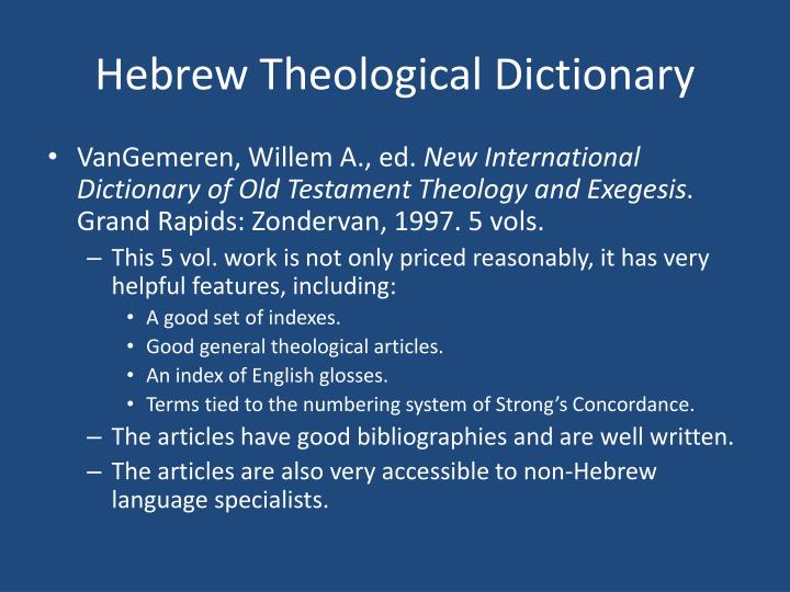 Hebrew Theological Dictionary