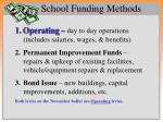 school funding methods