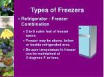 types of freezers2