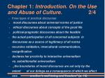 chapter 1 introduction on the use and abuse of culture 2 4