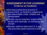 assessment is for learning evidence as feedback