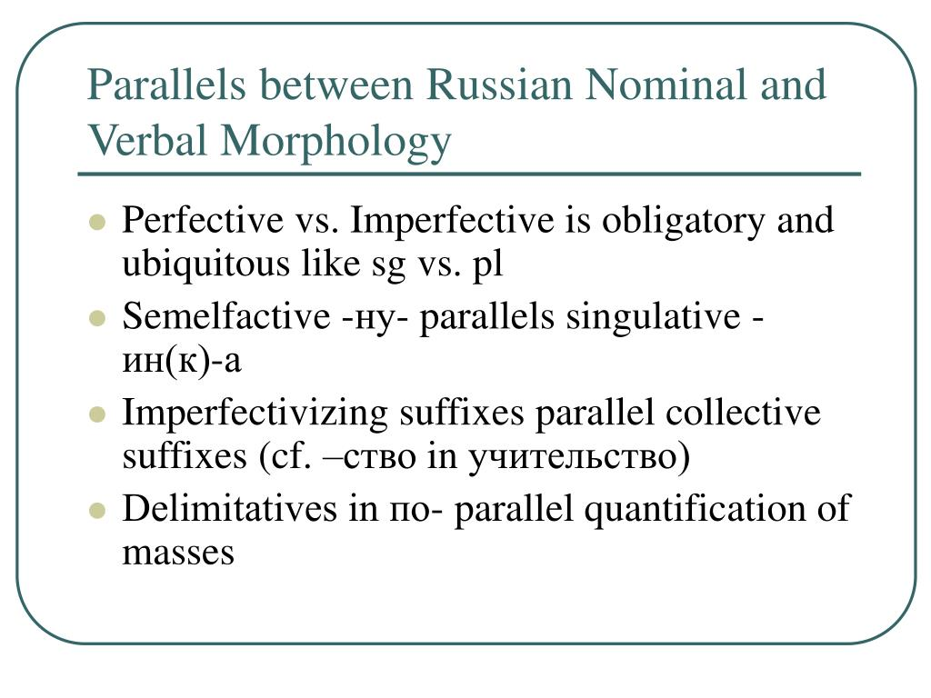 Parallels between Russian Nominal and Verbal Morphology