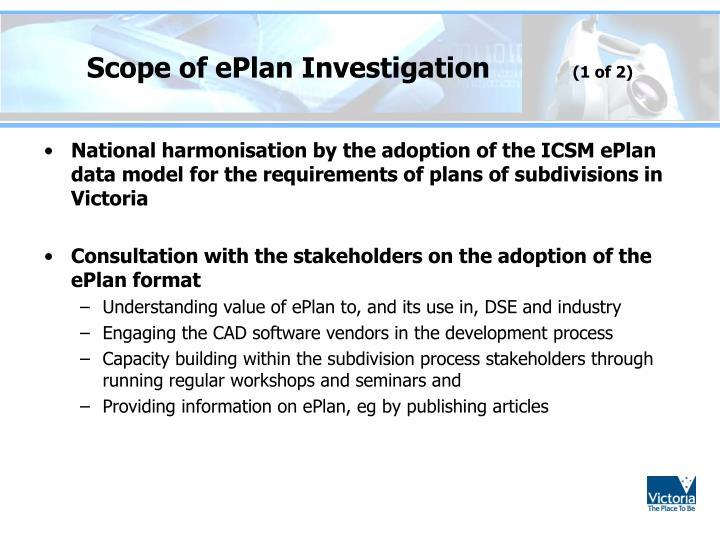 Scope of ePlan Investigation