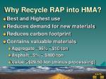 why recycle rap into hma