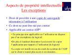 aspects de propri t intellectuelle les exceptions54