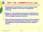 bpr hr common in all cos