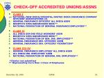 check off accredited unions assns