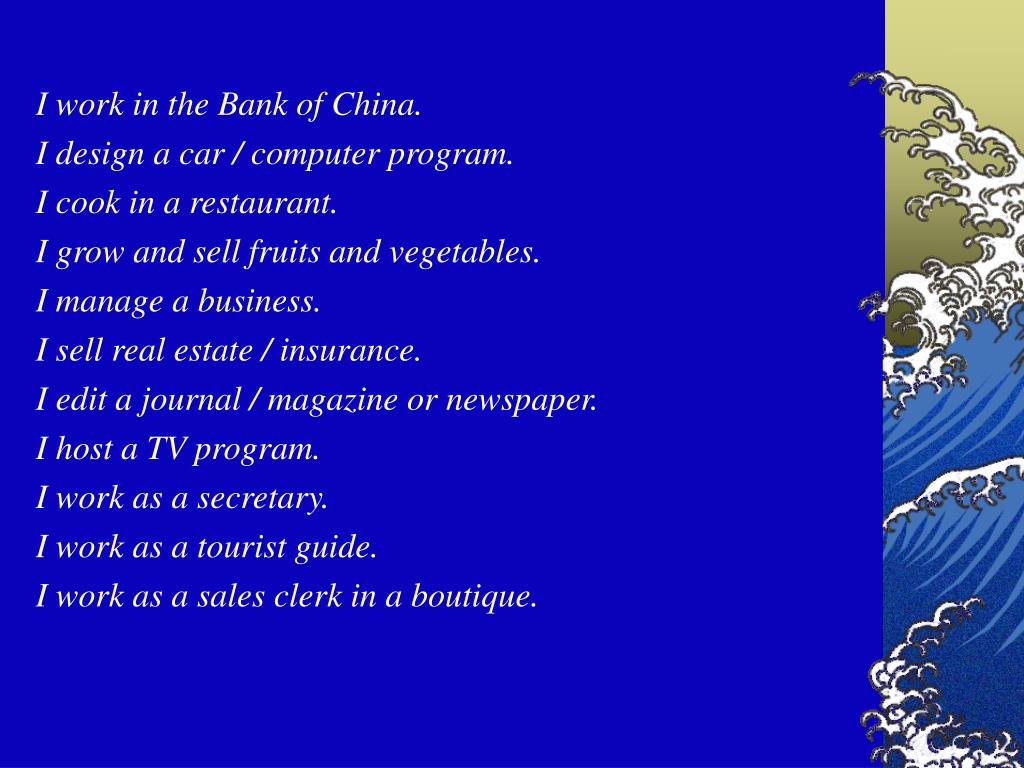 I work in the Bank of China.