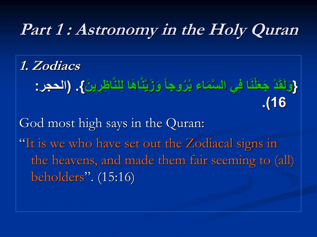 Part 1 : Astronomy in the Holy Quran