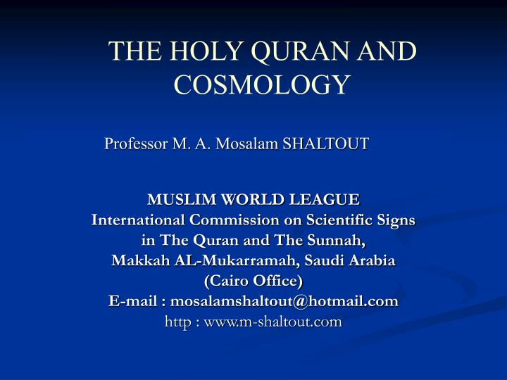 THE HOLY QURAN AND COSMOLOGY