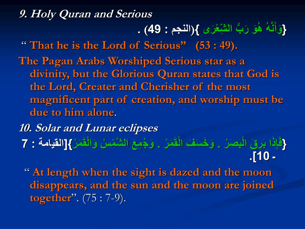 9. Holy Quran and Serious