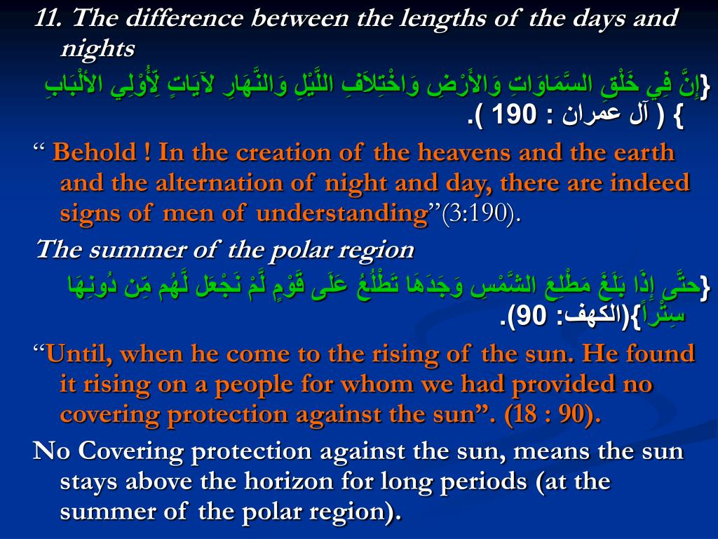 11. The difference between the lengths of the days and nights