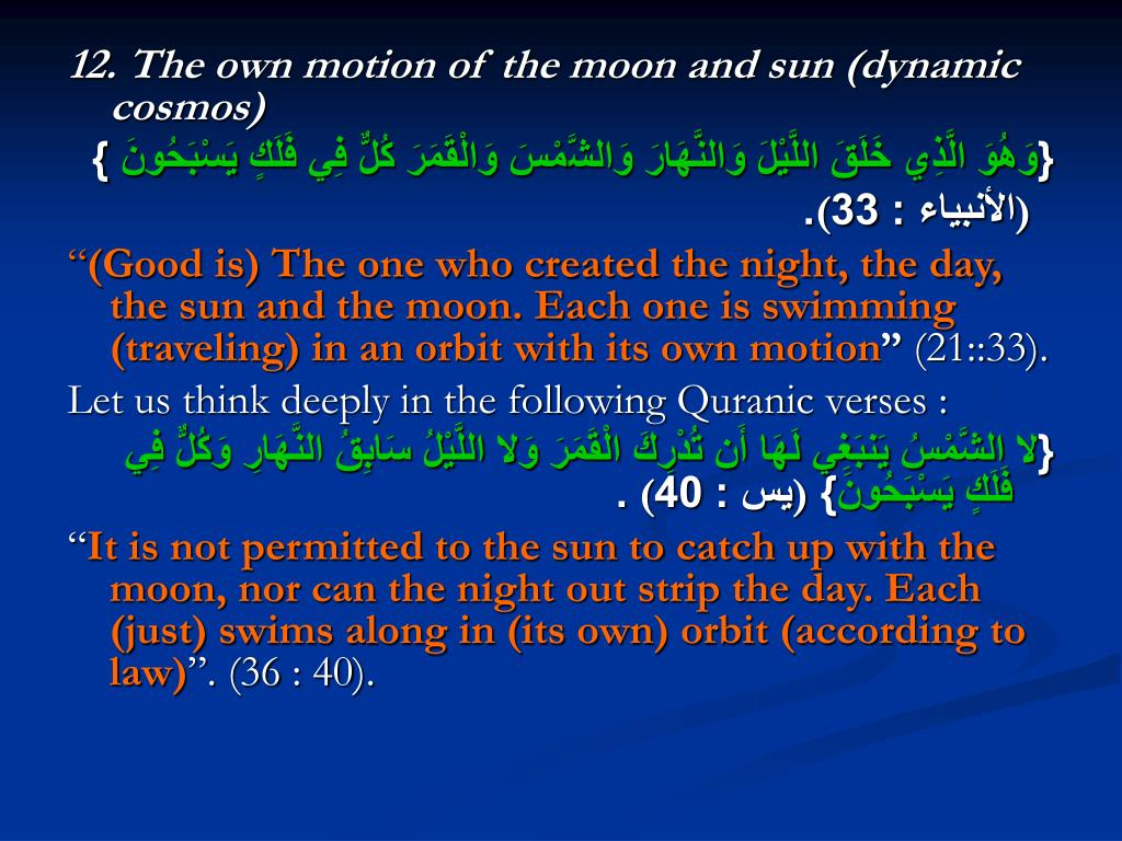 12. The own motion of the moon and sun (dynamic cosmos)