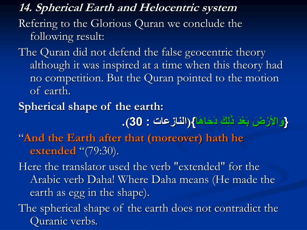14. Spherical Earth and Helocentric system