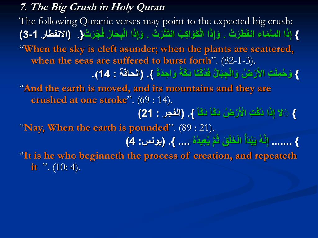 7. The Big Crush in Holy Quran
