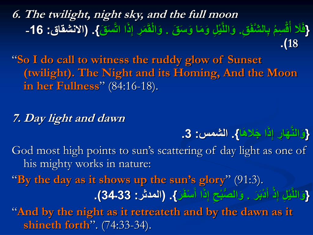 6. The twilight, night sky, and the full moon