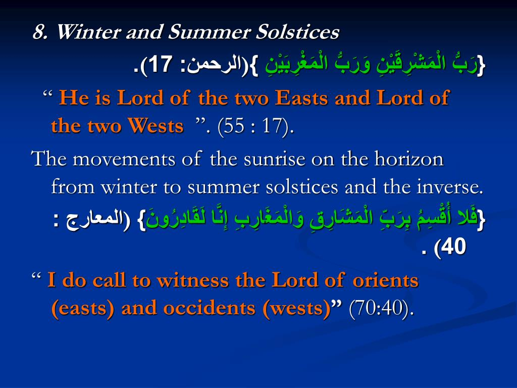 8. Winter and Summer Solstices