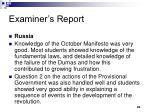 examiner s report1