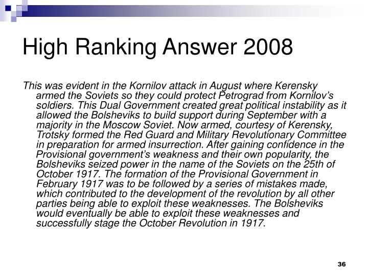 High Ranking Answer 2008