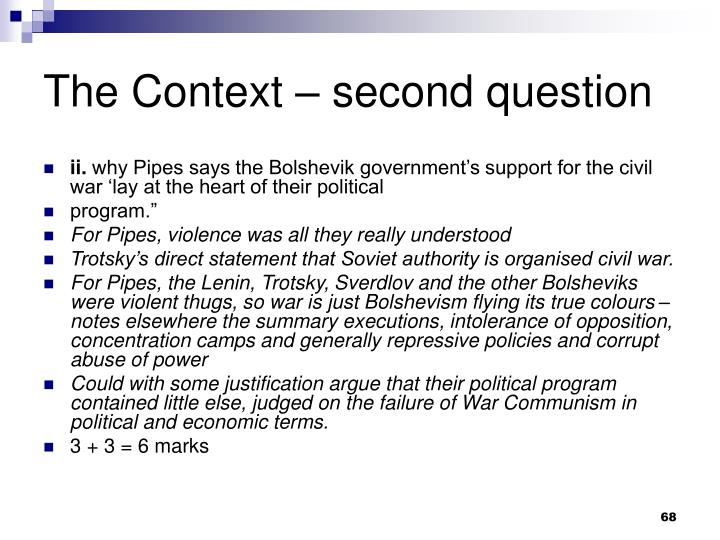 The Context – second question
