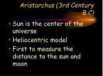 aristarchus 3rd century b c