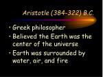 aristotle 384 322 b c