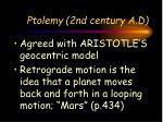 ptolemy 2nd century a d