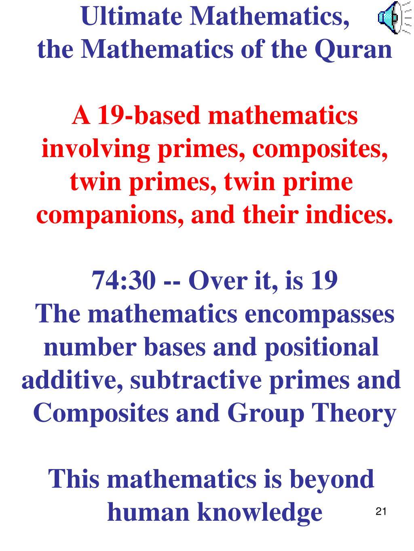 Ultimate Mathematics,