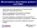 misconceptions about islamic guidance and fgm c