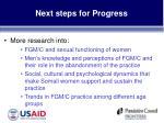 next steps for progress26