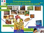 compl mentarit offre alimentaire et nutrition sant