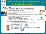contexte institutionnel national de l aide alimentaire