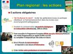 plan r gional les actions