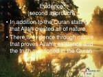 evidence second approach