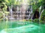surat ar rad first approach