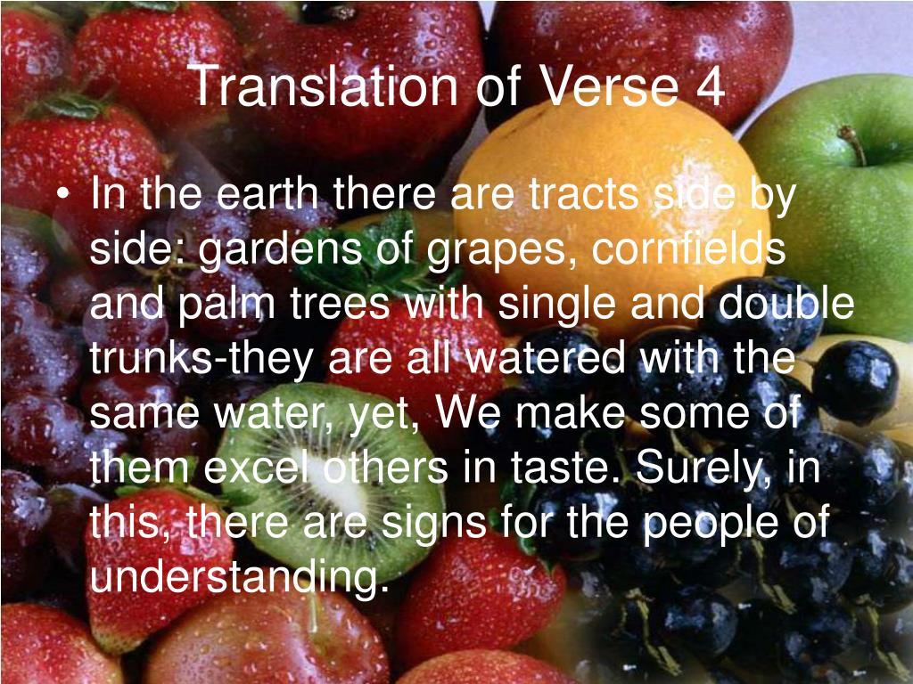 Translation of Verse 4