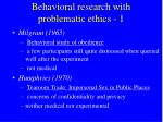 behavioral research with problematic ethics 1