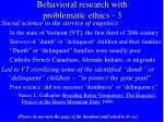 behavioral research with problematic ethics 3