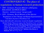 controversy 2 the place of regulations in human research protection