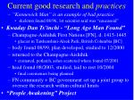 current good research and practices