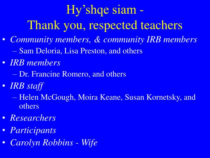 Hy shqe siam thank you respected teachers