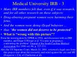 medical university irb 3
