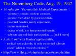 the nuremberg code aug 19 1947