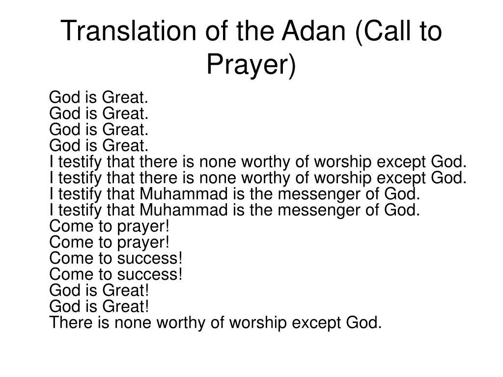 Translation of the Adan (Call to Prayer)