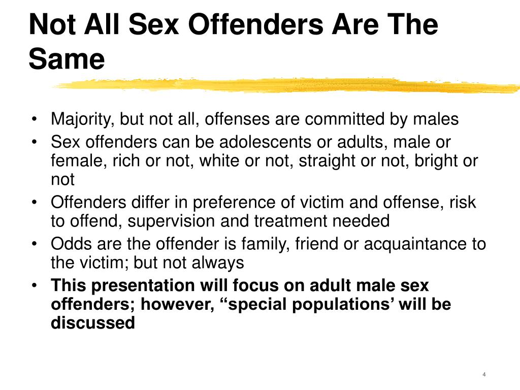 all sex offenders are the same