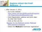 register attest get paid medicare 1