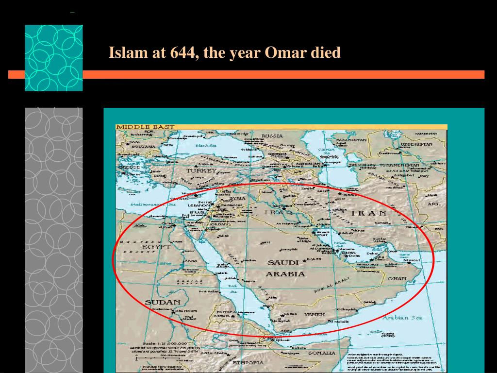 Islam at 644, the year Omar died